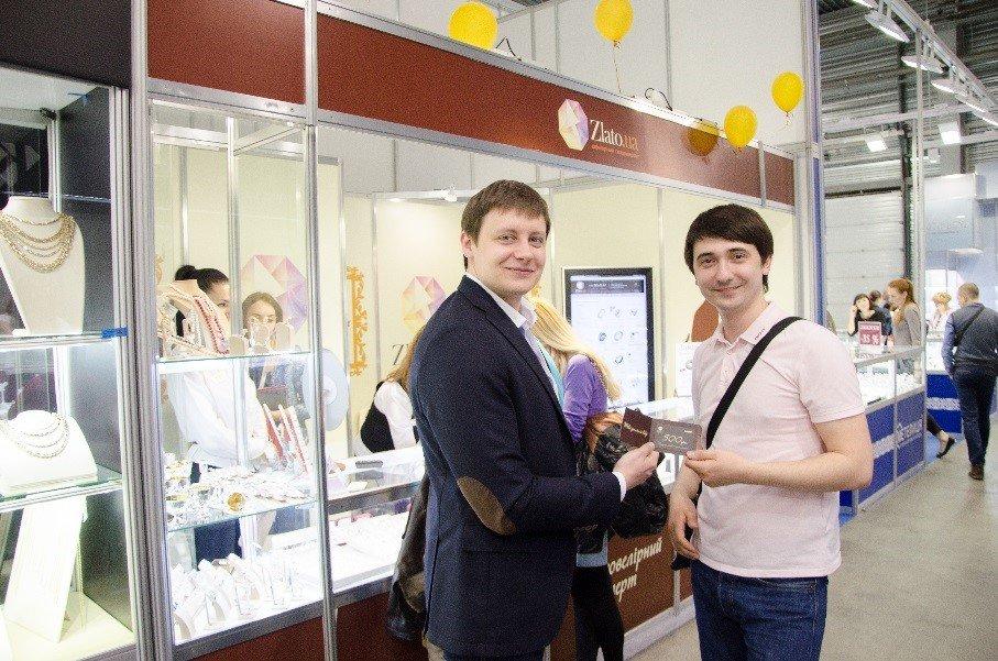 Вручение приза от Злато на выставке Ювелир Экспо Украины