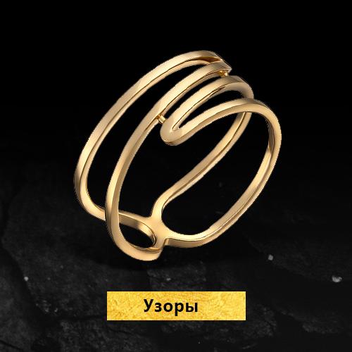 Золотые кольца с узорами со скидкой до 40% на Black Friday в Zlato.ua