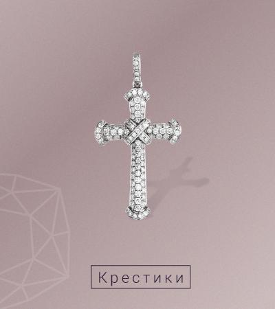 Декоративные и православные крестики с бриллиантами