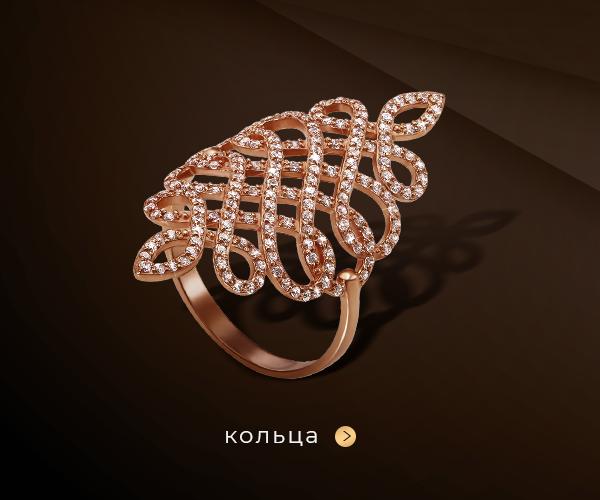 Золотые и серебряные кольца в Злато юа в Одессе