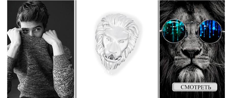 Серебряный подвес в форме льва