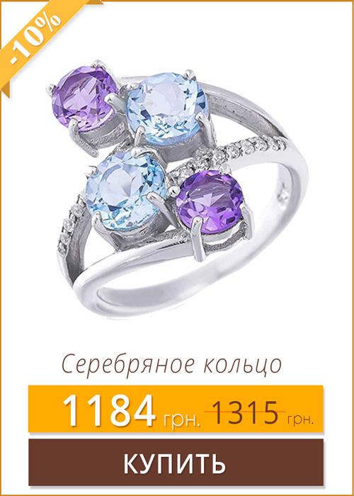 serebryanoe-koltso-s-topazom-i-ametistom-torzhestvo-r00608am-t-sale.jpg