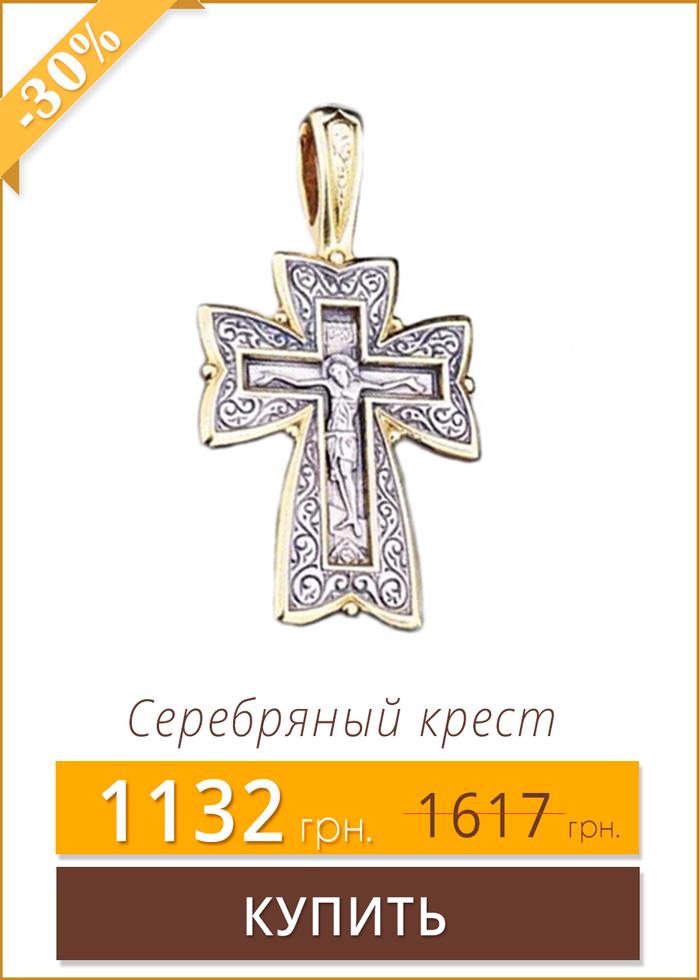 pidvisok-yu131458-sale.jpg