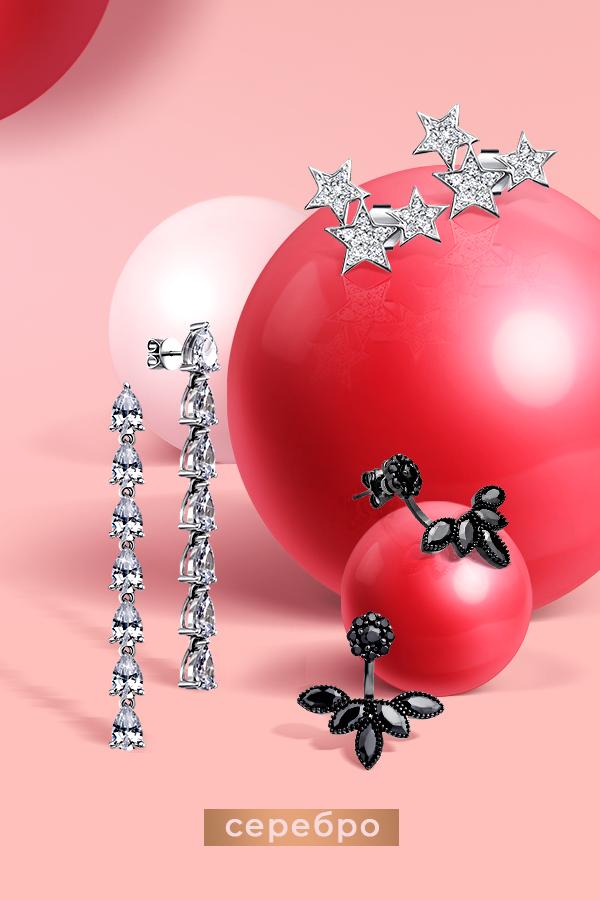 Серебряные серьги - лучший подарок для девушки на 14 февраля в ювелирном магазине Злато юа