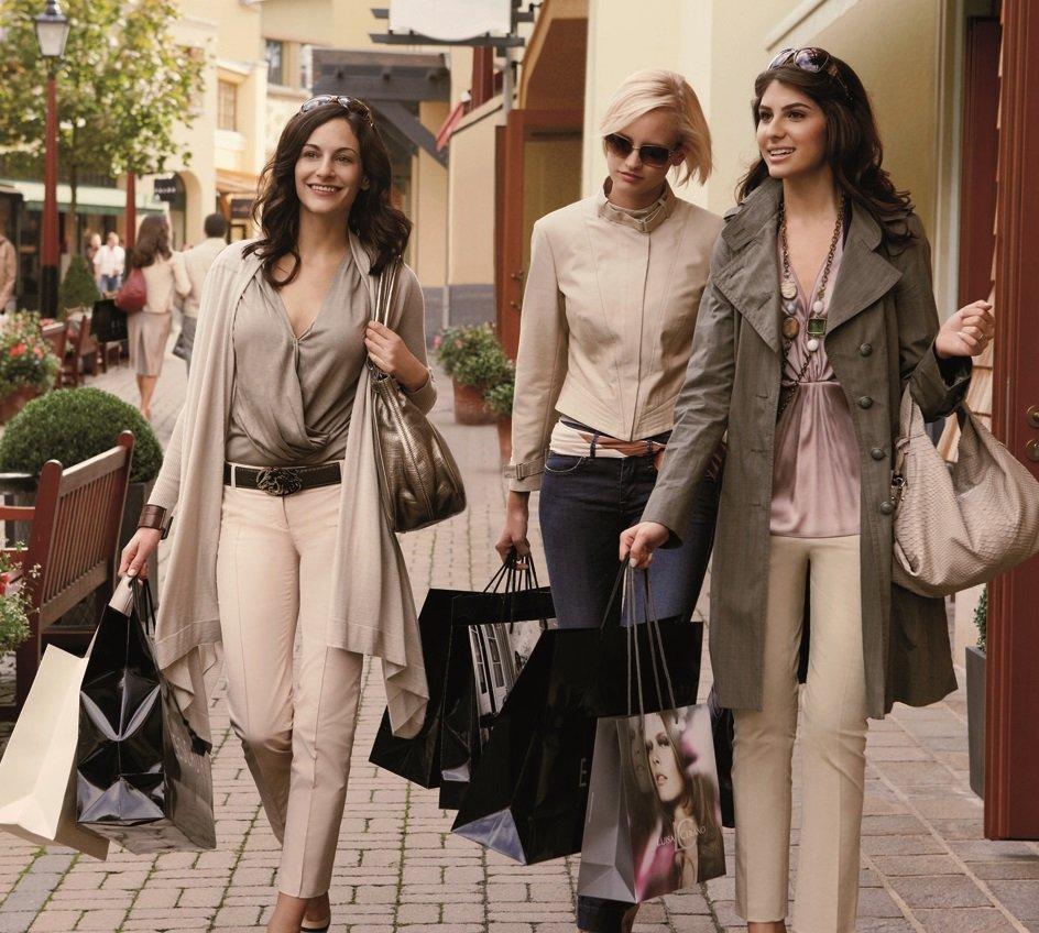 Международный день шопинга