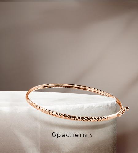Золотые браслеты в Злато юа