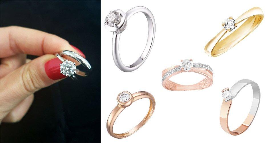Золотые помолвочные кольца в разном цвете