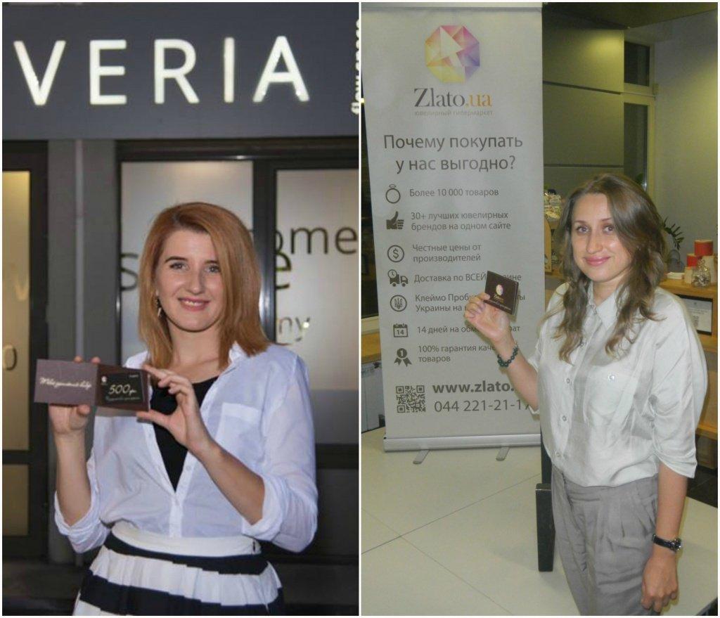 Надежда Руденко и обладательница денежного сертификата от Злато