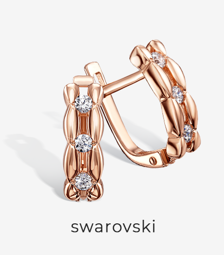 Серьги с камнями swarovski - лучший подарок для девушки на 14 февраля в ювелирном магазине Злато юа