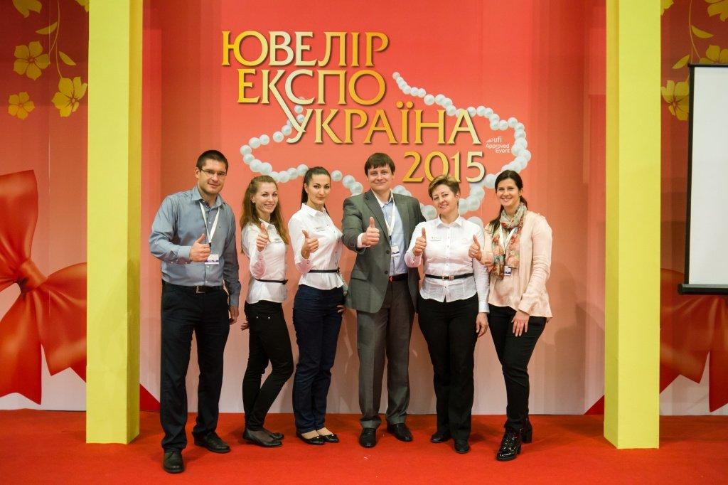 Команда интернет гипермаркета Злато на Ювелир Экспо Украина