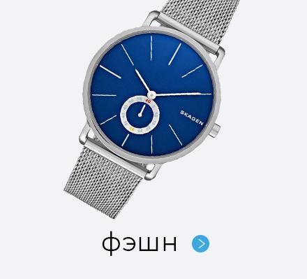 Мужские часы в стиле фэшн
