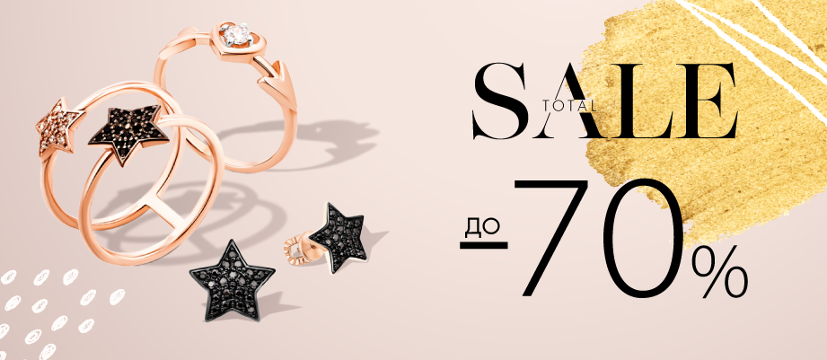 banner_Total SALE_zlatoua_920х350.png