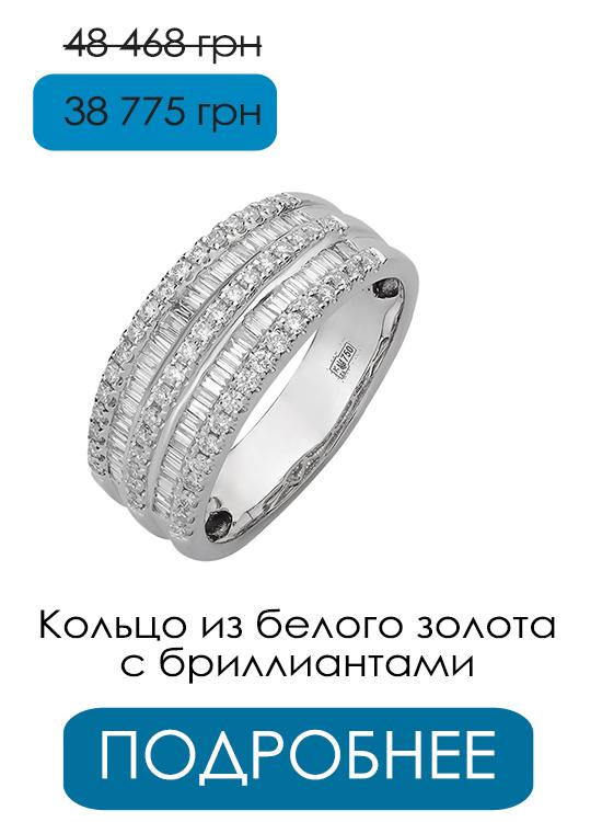 Золотое кольцо с бриллиантами Brillier