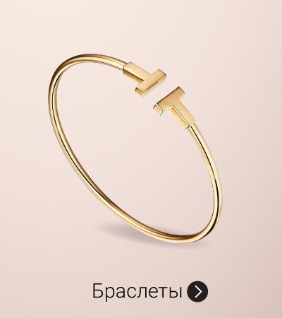 Золотые и серебряные браслеты в акции Happy МАЙ