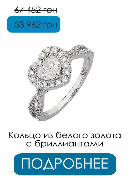 Золотое кольцо Brillier