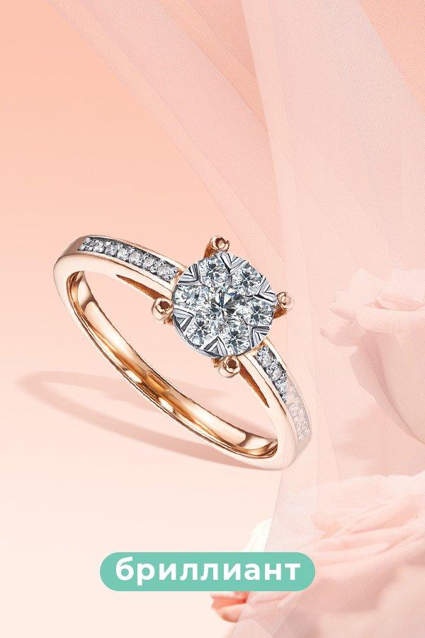 помолвочное кольцо с бриллиантом злато юа