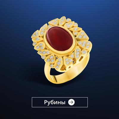 Эксклюзивные украшения с рубинами на ювелирной выставке онлайн в Zlato.ua