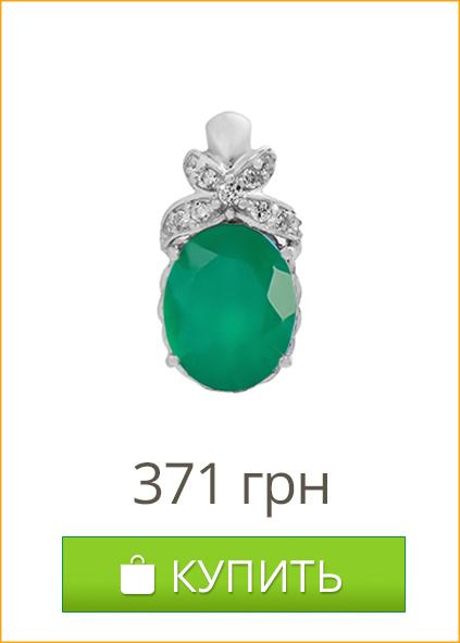 Серебряный кулон с зеленым агатом Свежесть