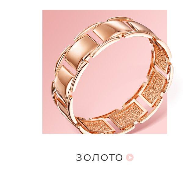 золотые обручальные кольца злато юа