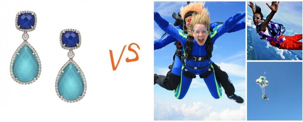 Серьги или прыжок с парашютом