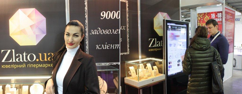 Zlato.ua на Ювелир Экспо Украина