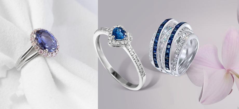 Кольца с синими вставками
