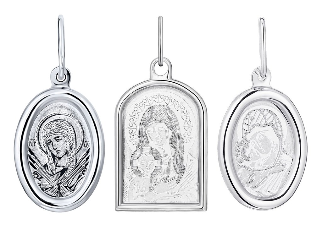 Срібні жіночі ладанки