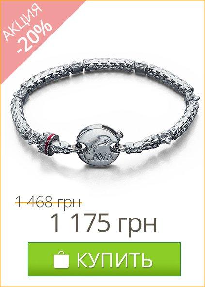 Серебряный браслет для шармов Могучий зверь - купить со скидкой 20% в Zlato.ua