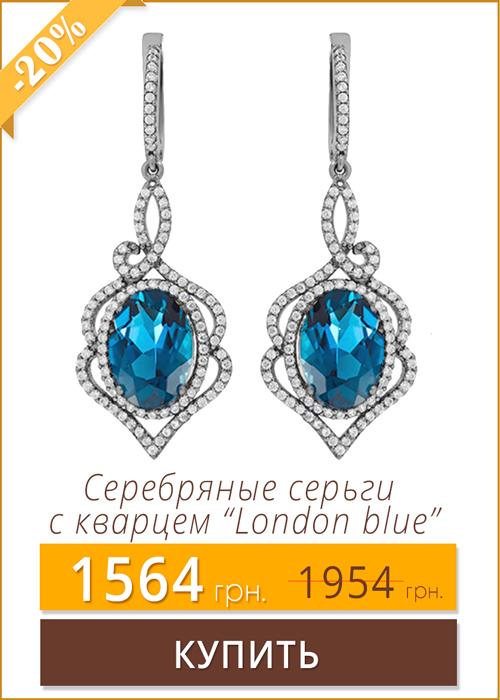 serebryanye-sergi-s-kvartsem-london-blue-vasilisa-sale.jpg