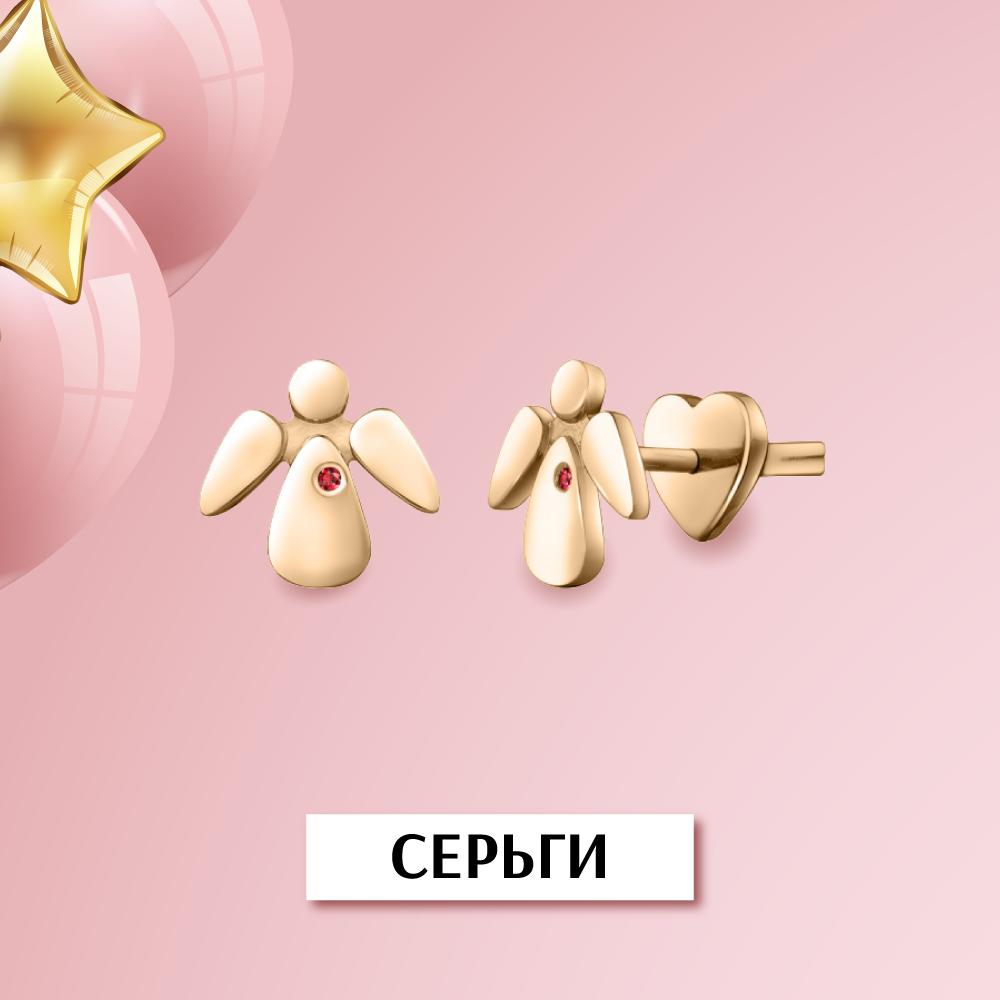 Золотые и серебряные серьги со скидкой 22% в день рождения Zlato.ua!