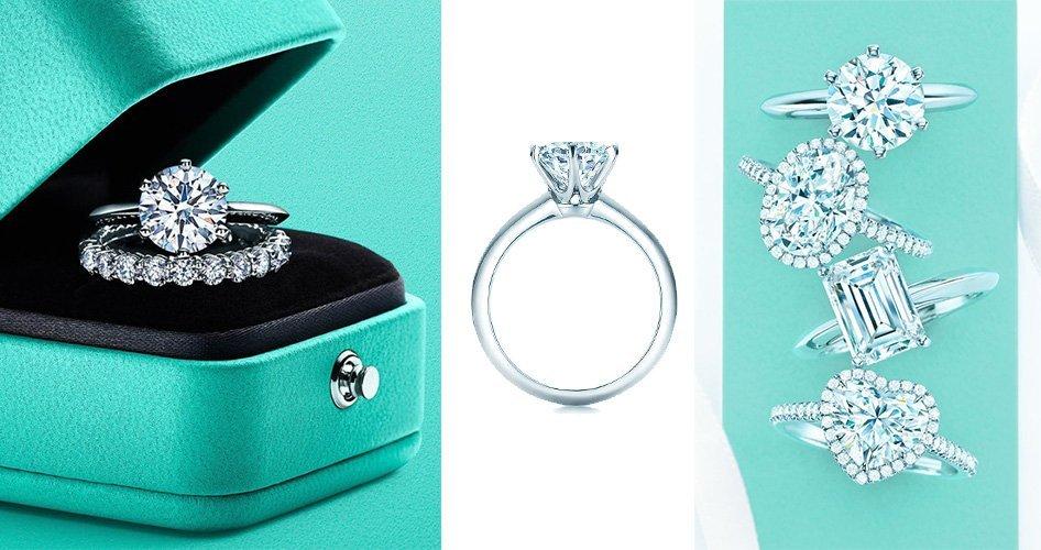 Помолвочные кольца от бренда Тиффани