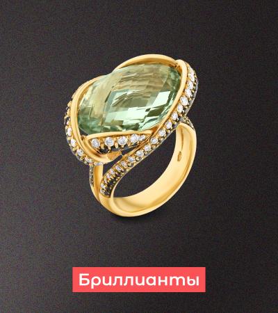 Кольцо с бриллиантами купить в рассрочку