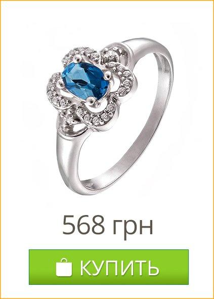 Серебряное кольцо с лондон топазом и фианитами Эмми
