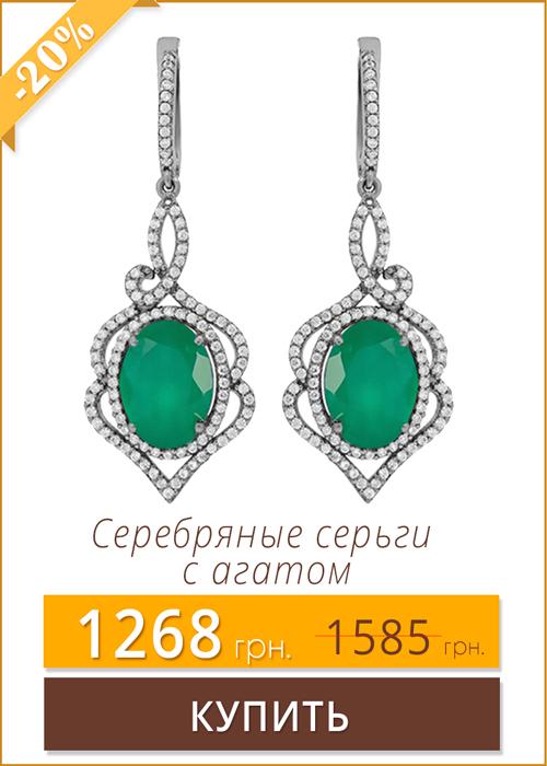 serebryanye-sergi-s-zelyenym-agatom-vasilisa-sale.jpg