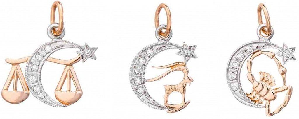 Золотые кулоны со знаками зодиака