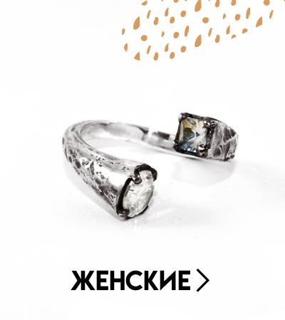 Женские серебряные украшения от студии EJ