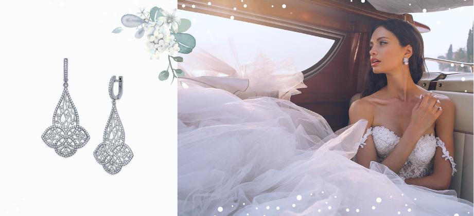 Серьги свадебные люстры