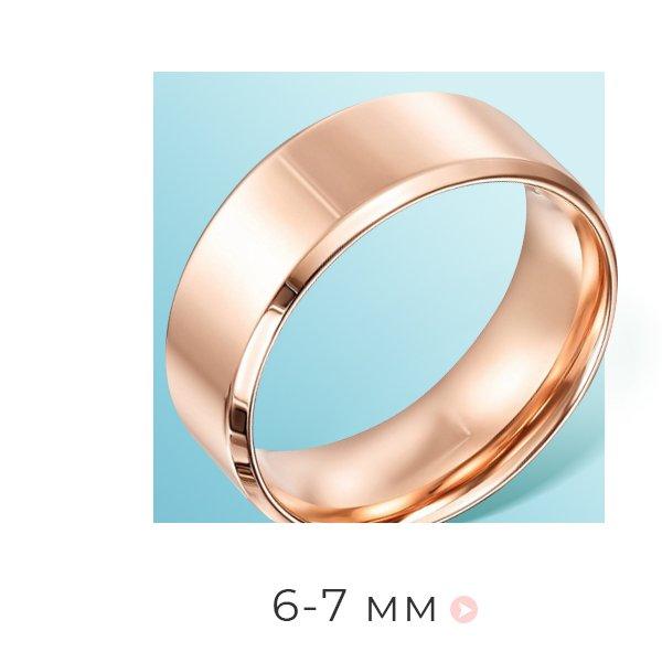 широкие обручальные кольца злато юа