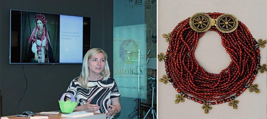 Татьяна Люлька рассказывает про украшения украинских женщин