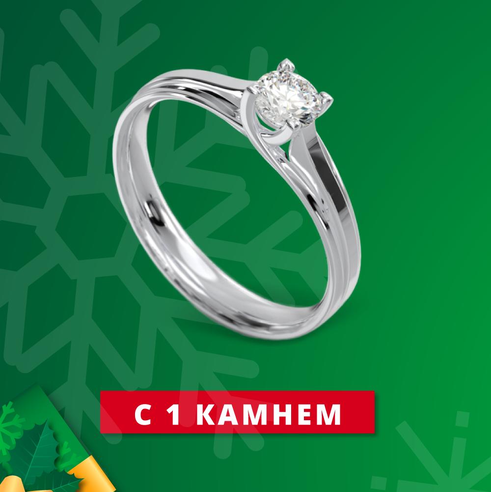 Рождественская распродажа в Zlato.ua - скидки до 50% на элегантные украшения с 1 камнем