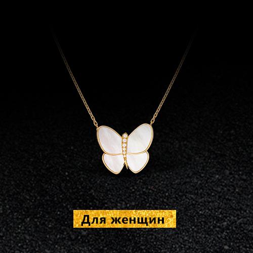 Золотые женские кулоны, цепочки и колье со скидкой до 30% на Black Friday в Zlato.ua