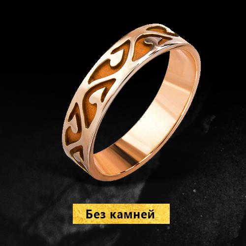 Золотые кольца без камней со скидкой до 40% на Black Friday в Zlato.ua