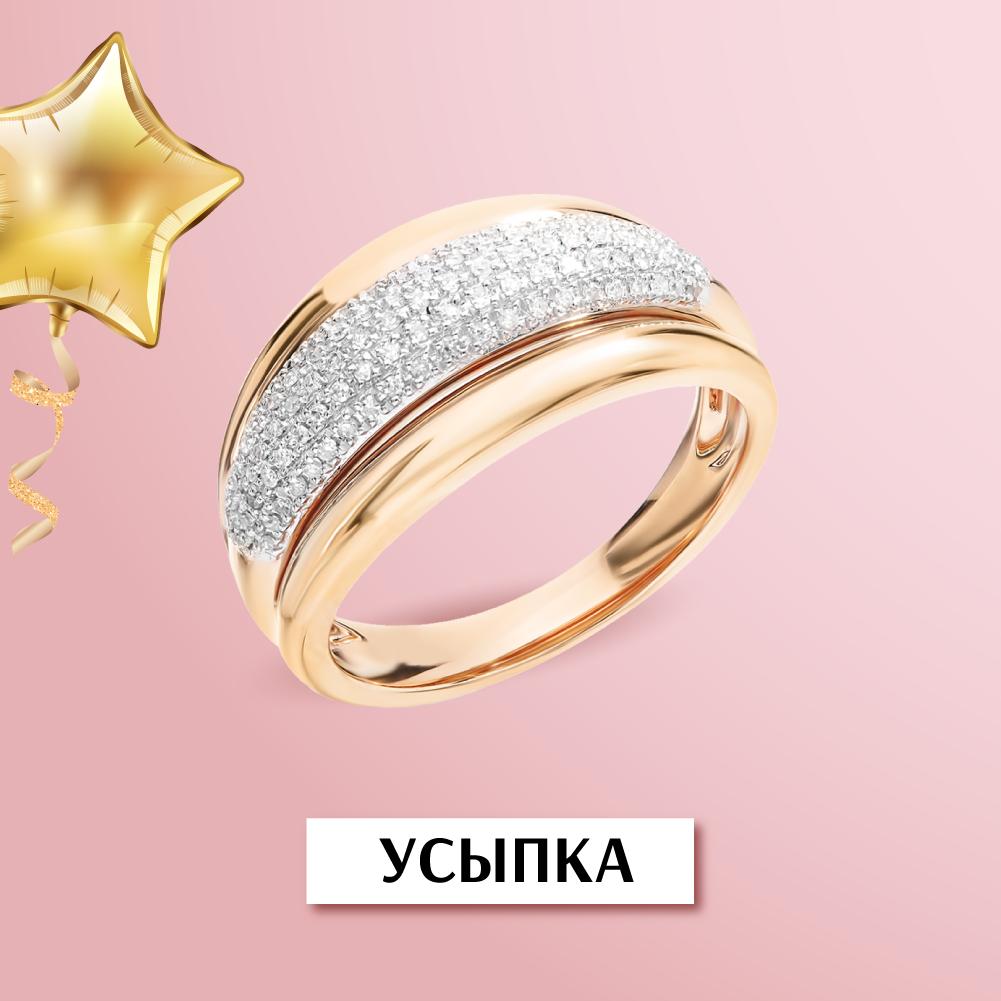 Золотые и серебряные украшения в стиле Усыпка со скидкой 22% в день рождения Zlato.ua!