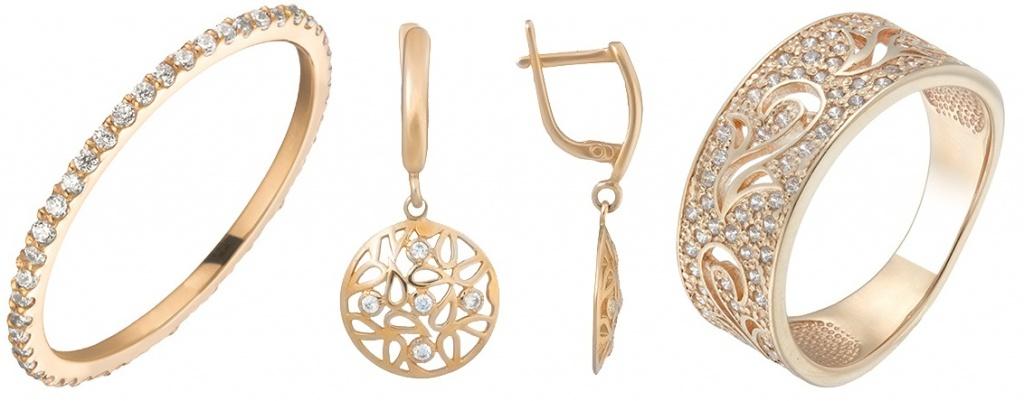 Золотые украшения - желанные подарки в Новый год