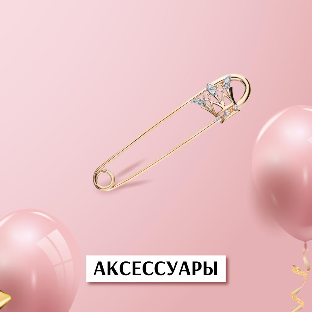 Золотые и серебряные аксессуары (булавки, броши, сувениры) со скидкой 22% в день рождения Zlato.ua!