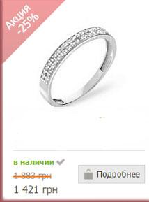 Обручальное кольцо в белом золоте с фианитами