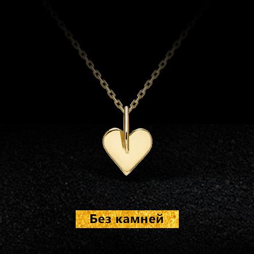 Золотые кулоны без камней со скидкой до 30% на Black Friday в Zlato.ua