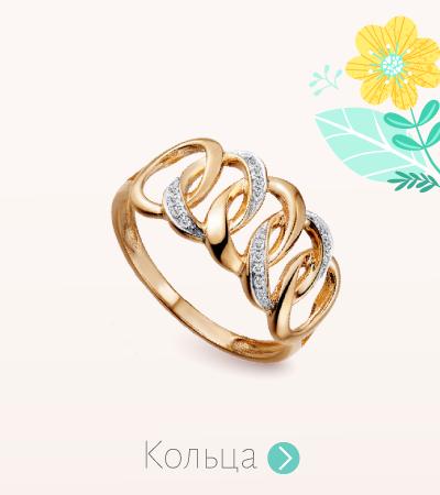 Красивое кольцо в подарок маме