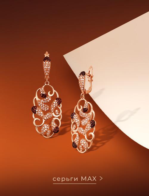 zlatoua_landing_autumn_jewelry_trendbook_2019_50_ottenkov_oseni_7.png