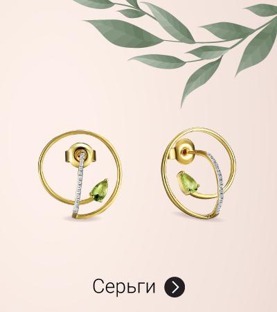 Золотые и серебряные серьги в акции Happy МАЙ